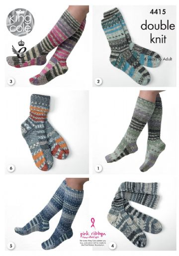 Socks in double knitting, King Cole 4415